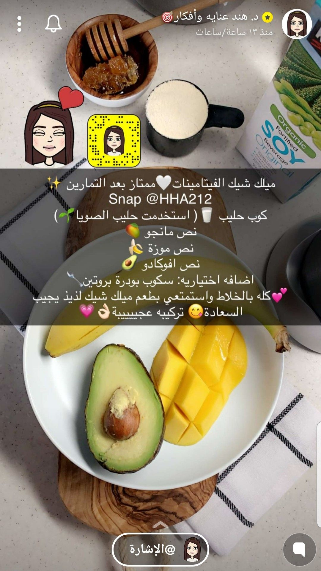 Pin By Mori Chan On صحي Health Facts Food Healthy Drinks Recipes Good Healthy Recipes