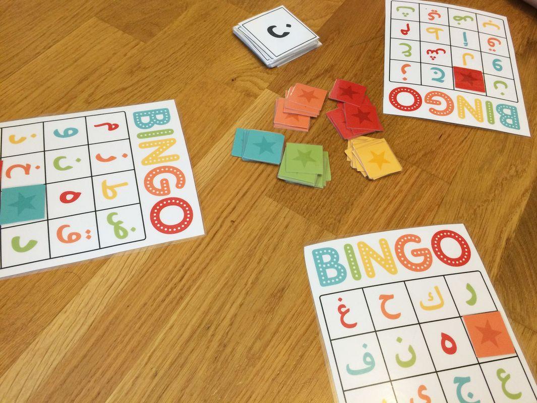 Free Printable Arabic Alphabet Bingo Game