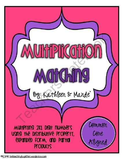 Multiplication Matching Distributive Property Partial Products