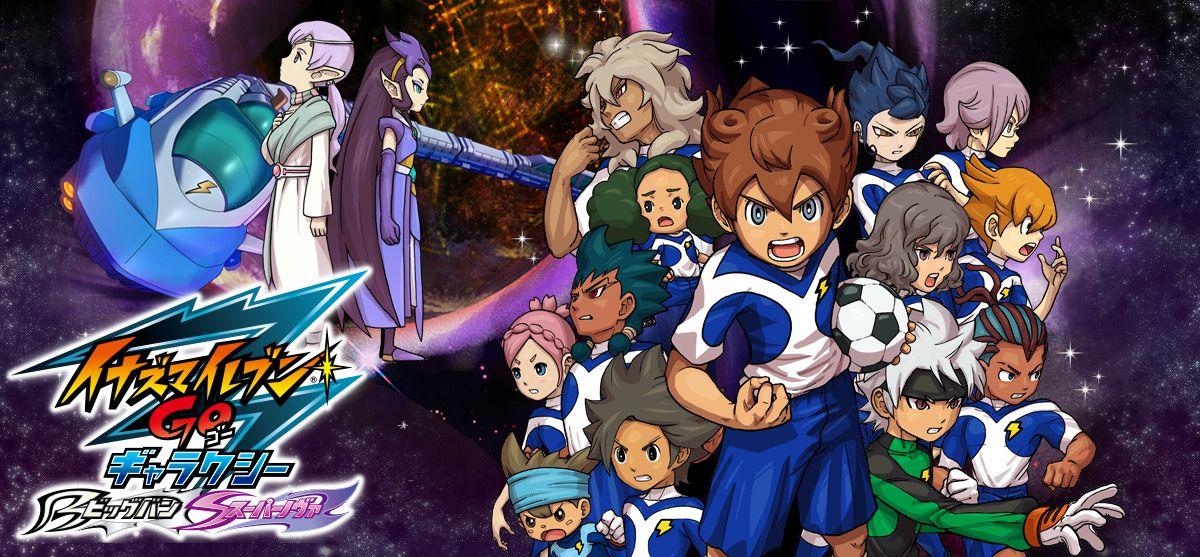 Inazuma Eleven GO Galaxy นักเตะแข้งสายฟ้า GO กาแล็กซี่ ตอน