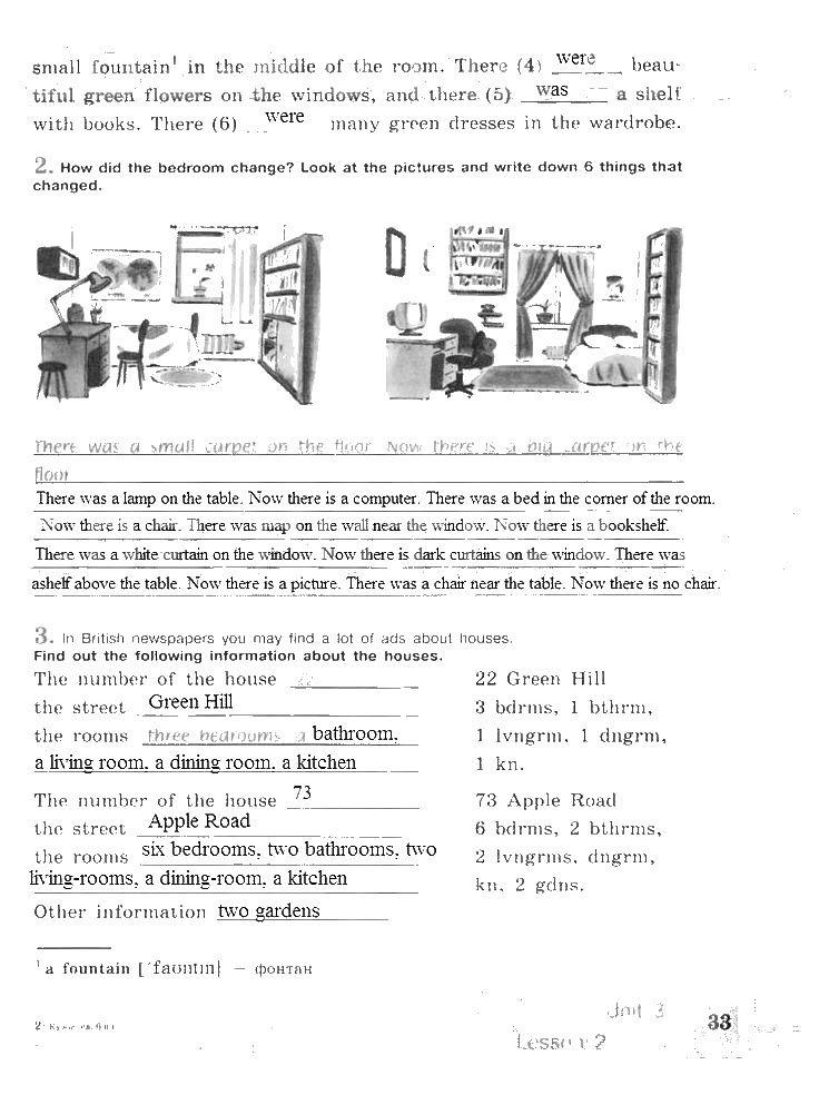Скачать бесплатно и без отправки смс решебник по математике 6 класс ершова а.п