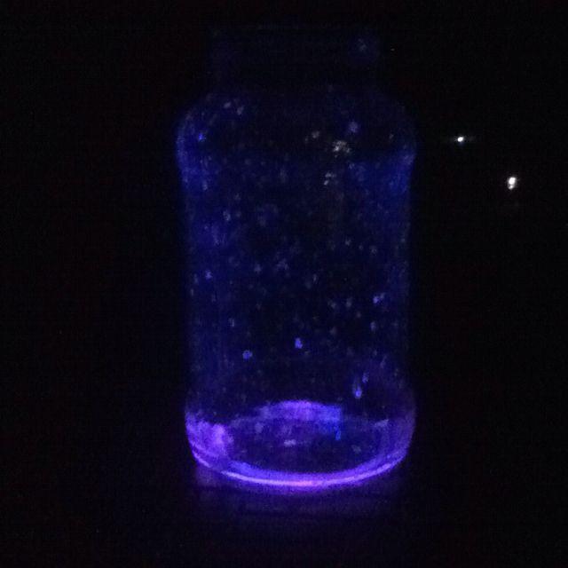 Firefly jar!!!