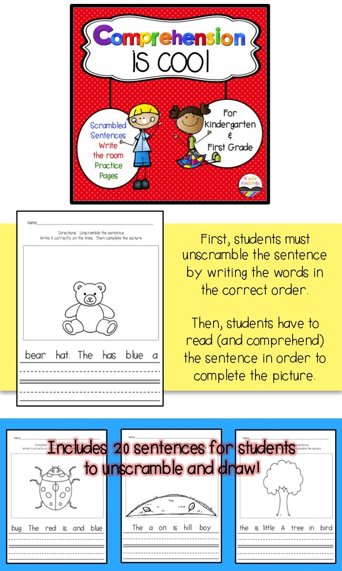 Reading Comprehension Set 1 Kindergarten Writing Word Work Kindergarten Phonics Reading