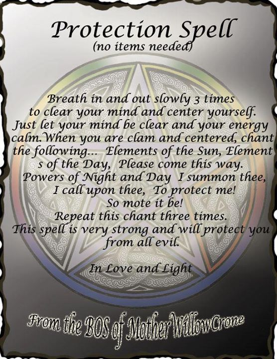 Magick Spells:  Protection #Spell.