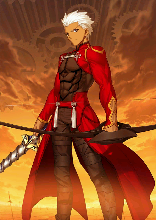 shirou and archer relationship quiz