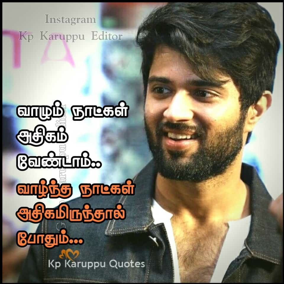 Pin by Munzila on மனம் தொட்டவை Love failure quotes, Love