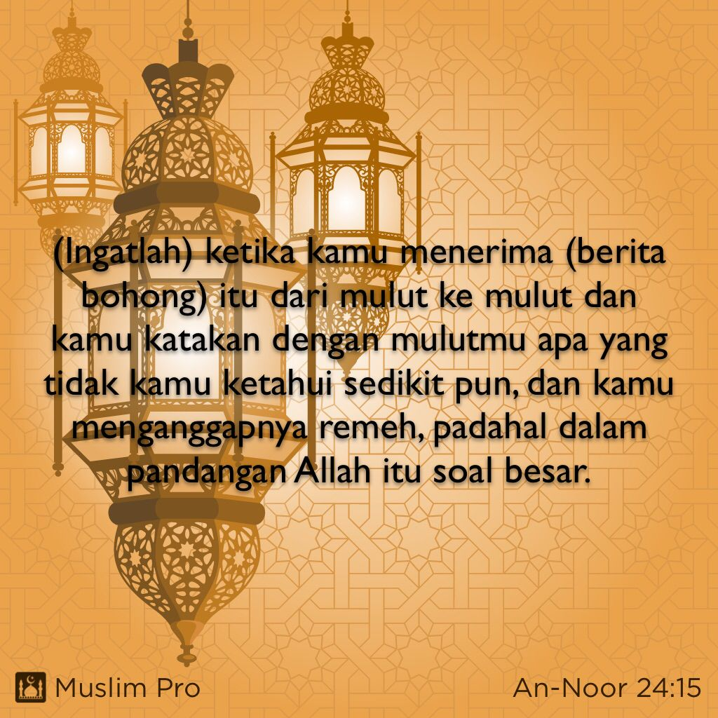Quote From The Holy Quran An Noor 24 15 Muslimpro Http Get Muslimpro Com An Noor Holy Quran Ceiling Lights