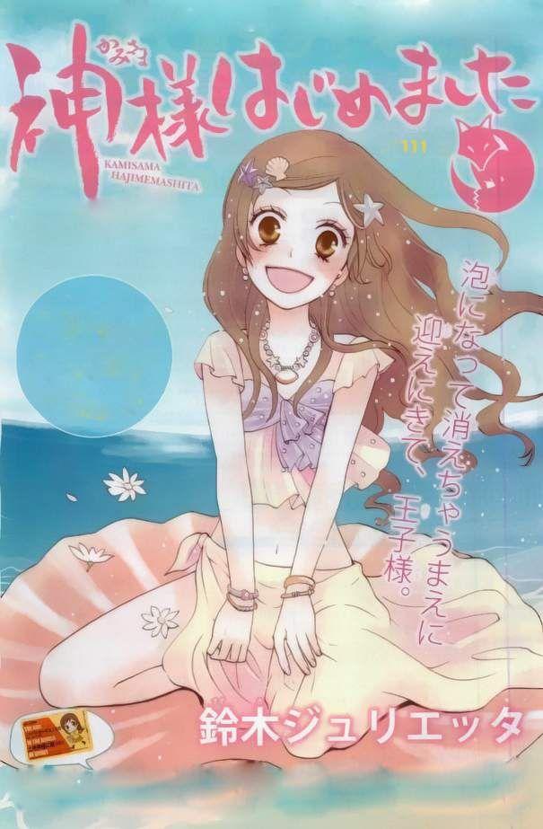 Shojo manga scanlations