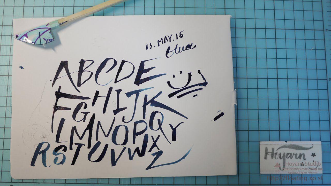 음료수 캔으로 폴디드 펜 만들기 : How to make a homemade Folded Pen