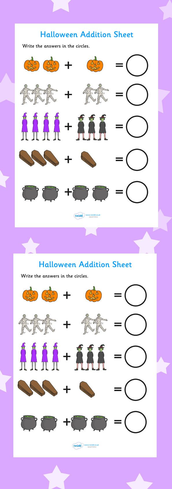 Twinkl Resources >> Halloween Addition Worksheet >> Printable ...