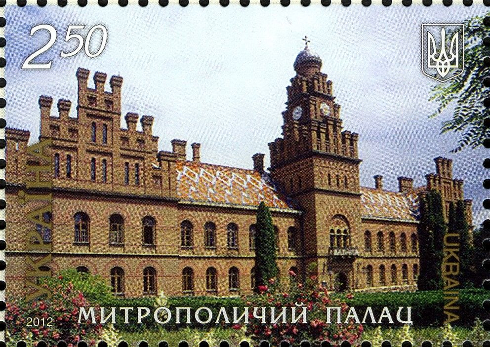 Sello: Mytropolychyi Palace (Ucrania) (7 Wonders of Ukraine) Mi:UA 1300