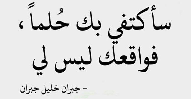 10 عبارات جميلة مزخرفة وكلمات حب وعشق روعة Dahab Safi Quotes