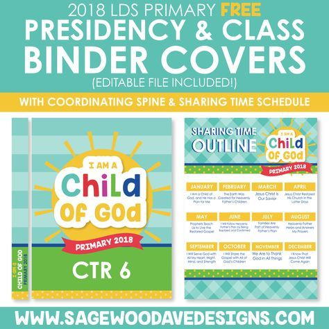 SageWood Ave. Designs – LDS Inspired Printables | Primary ideas ...