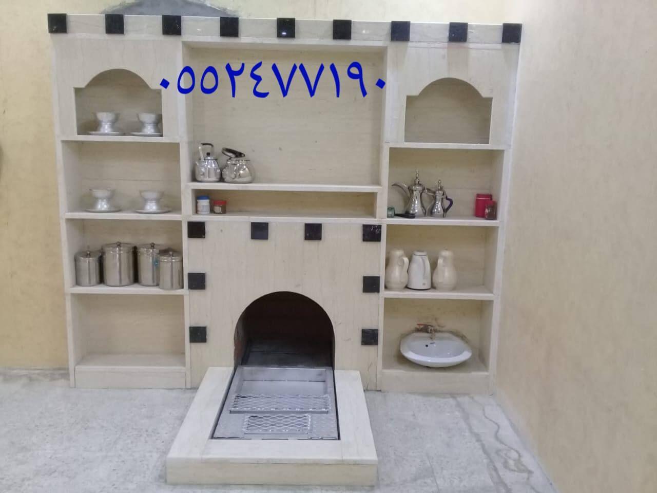 تصميم مشبات جديدة صور مشبات صور مشبات حجر مشبات حديد ديكور مشبات Bookcase Home Decor Home