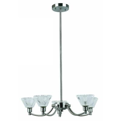 Shawson Lighting - 20-1/2 Inches Chandelier, Brushed ...