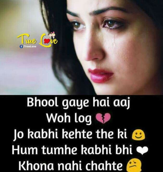 Tu Meri Zindgi H Sad Song Mp3 Female: Sad Quotes, Sad Love Quotes, Love Quotes