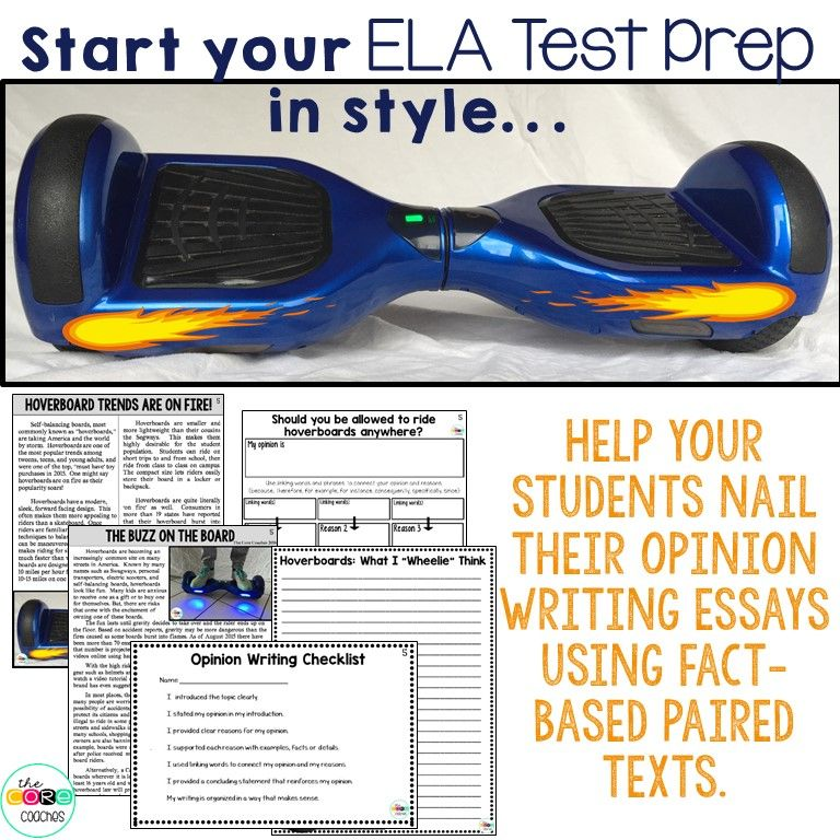 Hoverboard paired text passages opinion writing