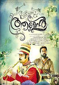 Amen Malayalam Movie Online - Indrajith Sukumaran, Fahadh Faasil, Swathi Reddy, Natasha Sahgal and Rachana Narayanankutty. Directed by Lijo Jose Pellissery. Music by Prashant Pillai. 2013 [U] Blu-Ray w.eng.subs