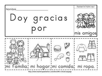 Thanksgiving Freebie Spanish and English