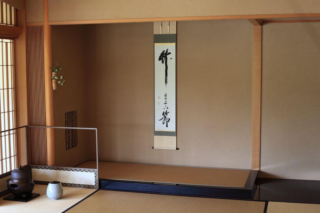 Japanese traditional style interior design / 和風建築(わふうけんちく)の内装(ないそう)