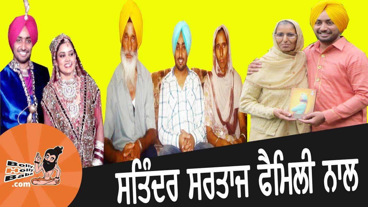 Watch Family Video And Biography Of Punjabi Singers Actors Binnu Dhillon