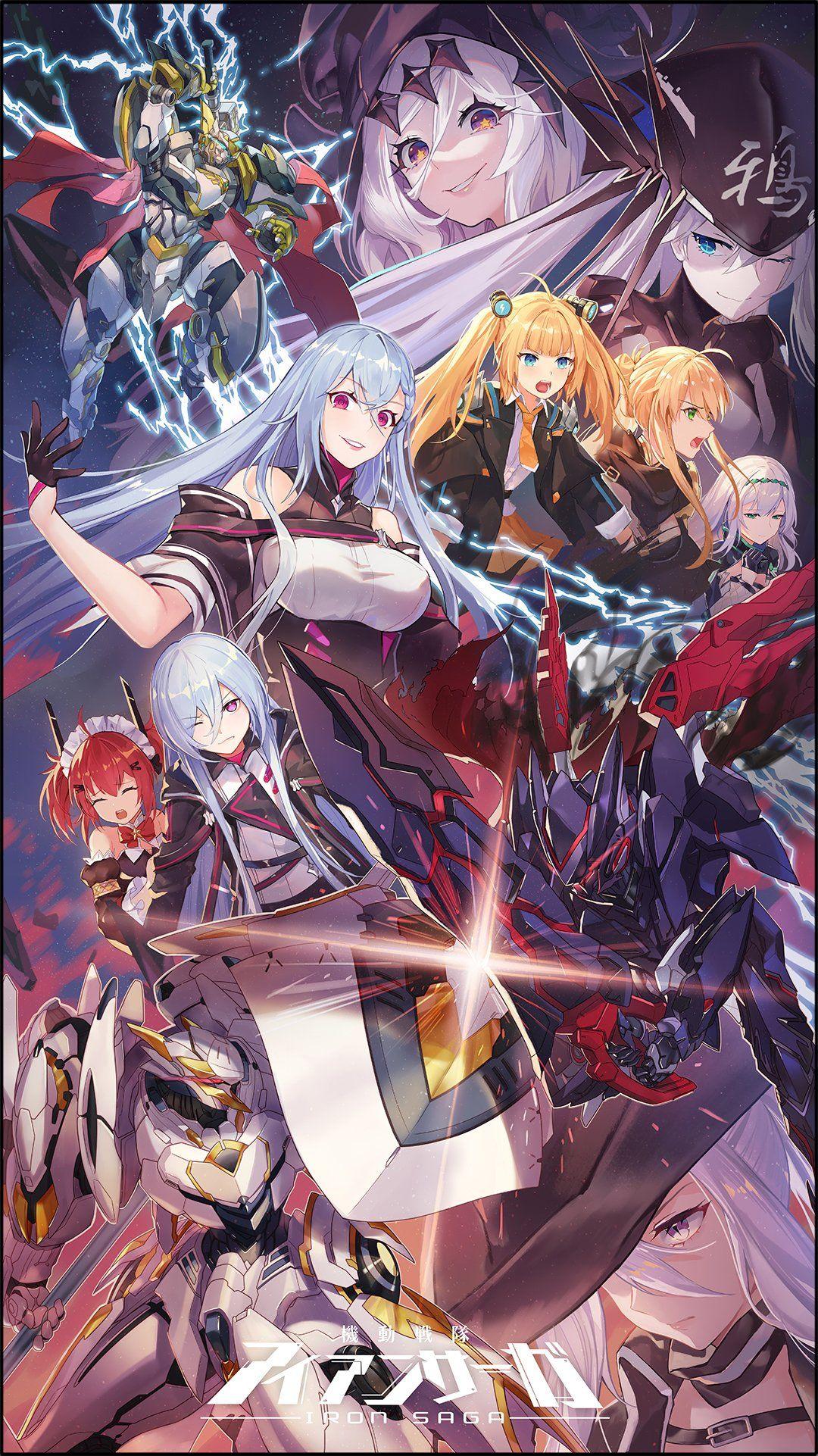 Criin On Twitter In 2020 Anime Artwork Dark Fantasy Art Anime Magi