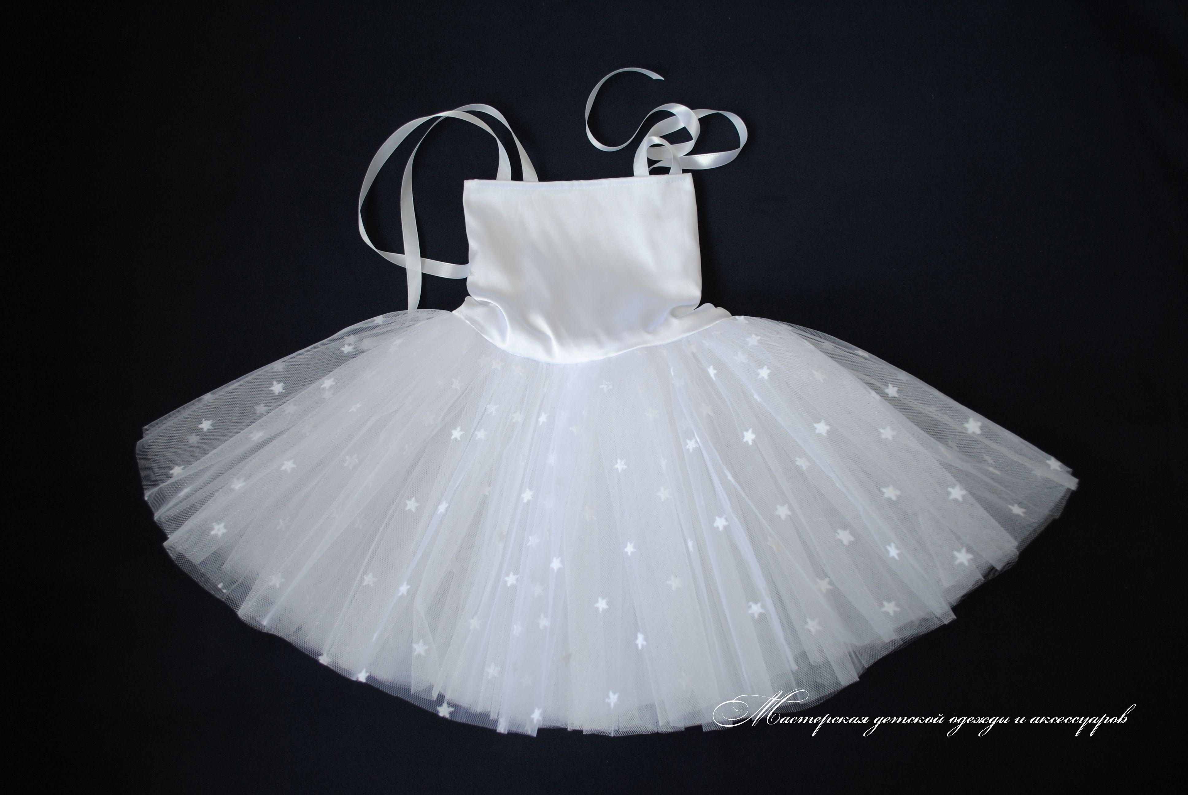 платье снежинки своими руками фото как