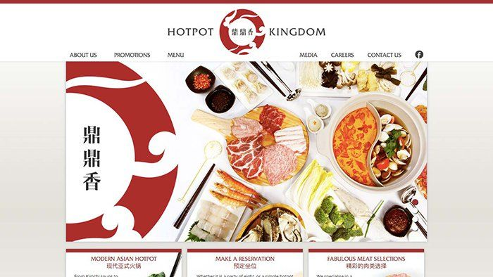 10 oriental themed restaurant websites restaurants asian and oriental food forumfinder Choice Image