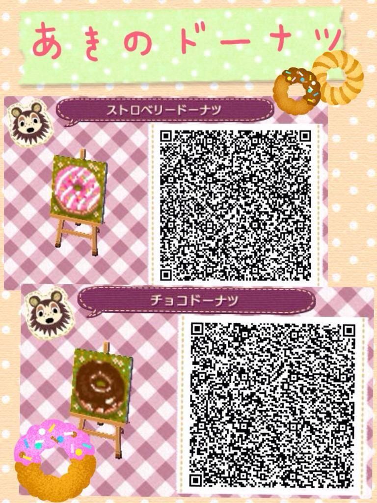 cute kawaii animal crossing qr codes paths