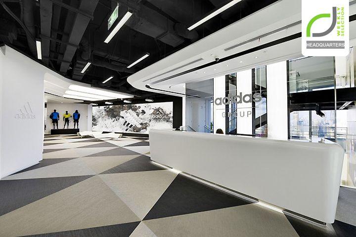 Actual Extraordinario Cenagal  Adidas headquarters by PDM International Shanghai HEADQUARTERS! Adidas  headquarters … | International interior design, Commercial office design,  Corporate interiors