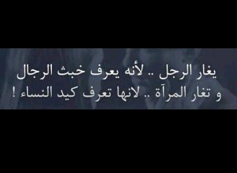 Pin By Si Lina On Cool Arabic Quotes Quotes Foto Jungkook