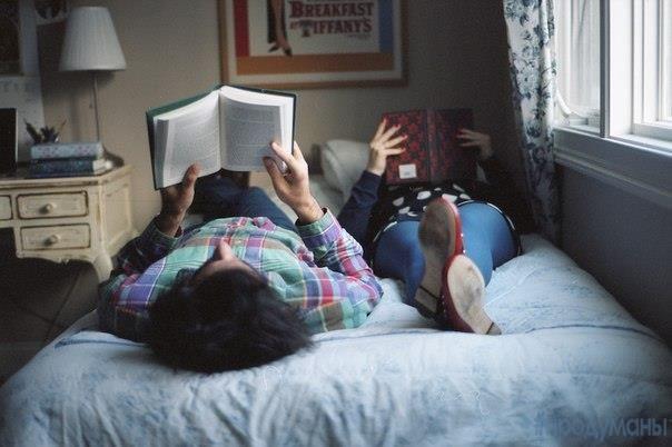 Лучшее средство избавления от стресса — это чтение!