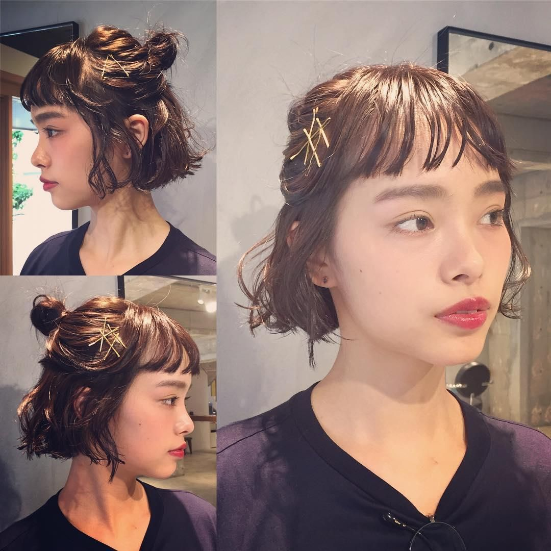 Style No 9843 田中 祐仁郎のヘアスタイル 結婚式 お呼ばれ 髪型