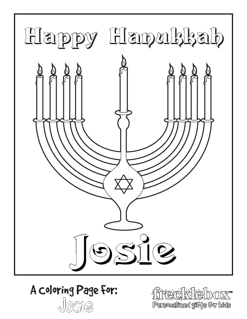 FREE Personalized Chanukah Coloring Pages- Pick a design, add a name ...