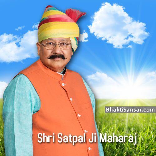 satpal maharaj ji