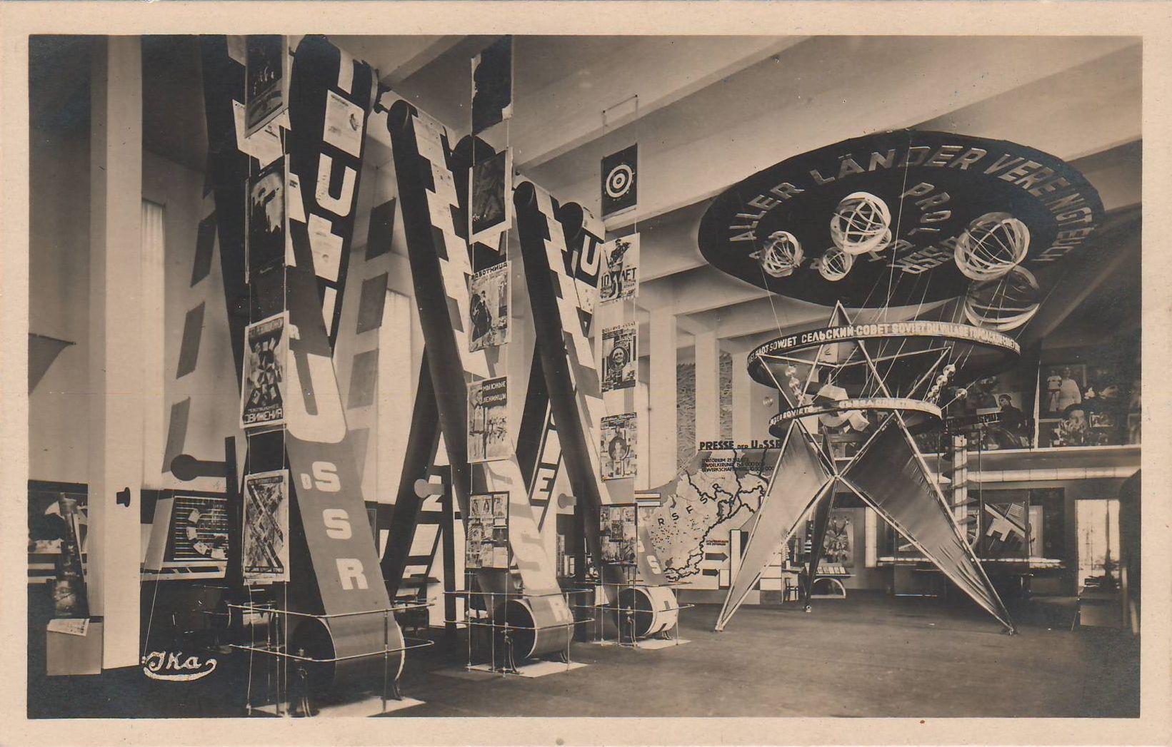 Lissitzky el pavillon der udssr auf der pressa inneres köln