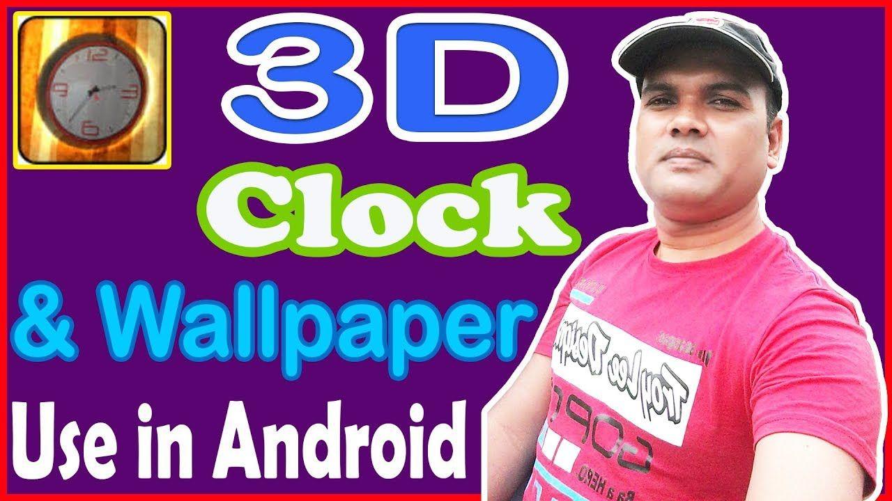 Calendar Clock Wallpaper : Set 3d clock calendar & wallpaper in your android phone like