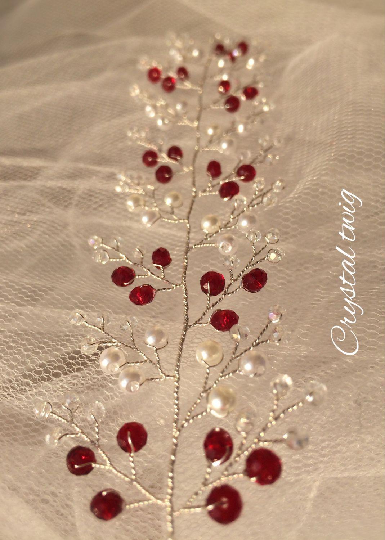 Купить Веточка в прическу невесты - свадебные аксессуары, свадебное украшение, свадебные украшения, украшение для волос