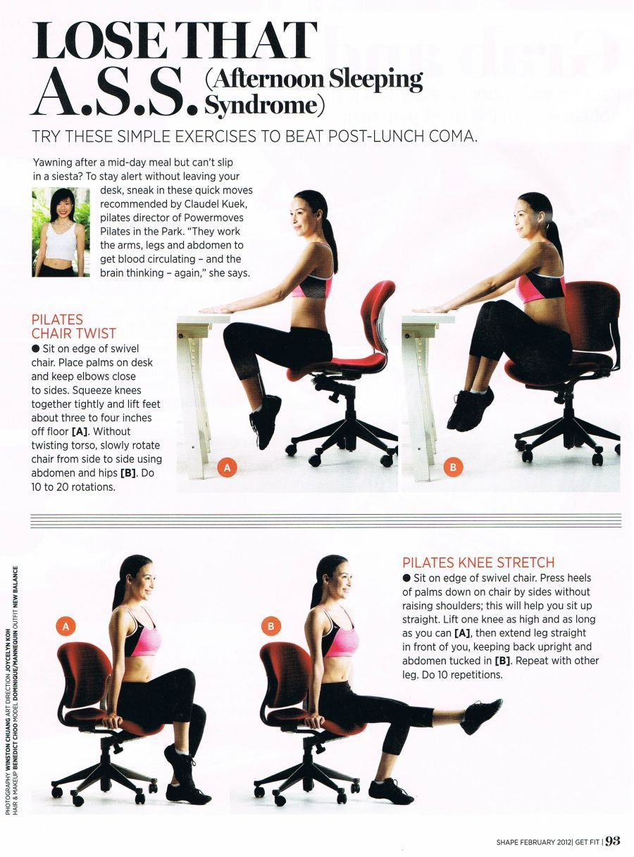 Incredible Lose That A S S Workout At Work Office Exercise Workout Gmtry Best Dining Table And Chair Ideas Images Gmtryco