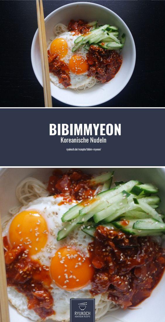 Koreanisches Bibim Myeon Rezept - Koreanisches Rezept - Scharfe und Kalte Nudeln mit Ei , Gurke und Sesam. Die Scharfe Variante Bibimmyeon mit verschiedenen Saucen gibt es auf unserem Blog #chinesefood