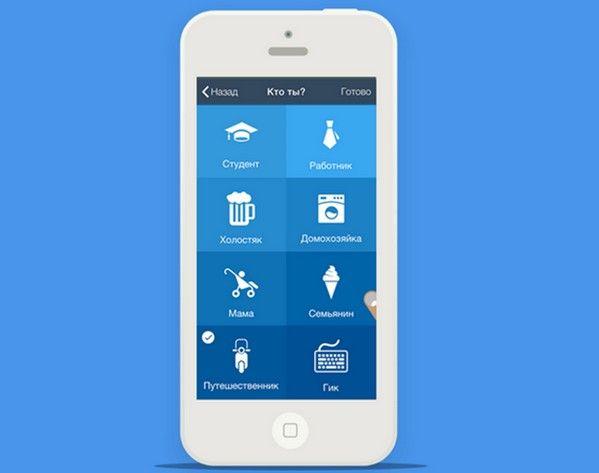 tile app design. eyecatching mobile app interfaces with sleek gradient effect tile design p
