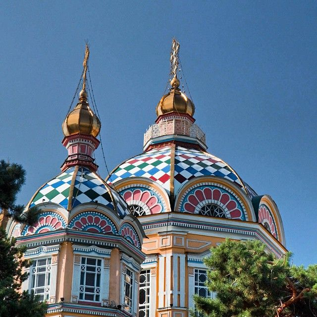 #Zenkov Cathedral, #Almaty, #Kazakhstan Photo: Dick Fejfar #SilkRoadTravelwithMIR #CentralAsiaTravelwithMIR #silkroad #fivestans #silkroute #centralasia #travel #tourism #church #cupolas #wanderlust #architecture #worlderlust #beautifuldestinations #travelgram #instapassport #seetheworld #bluesky