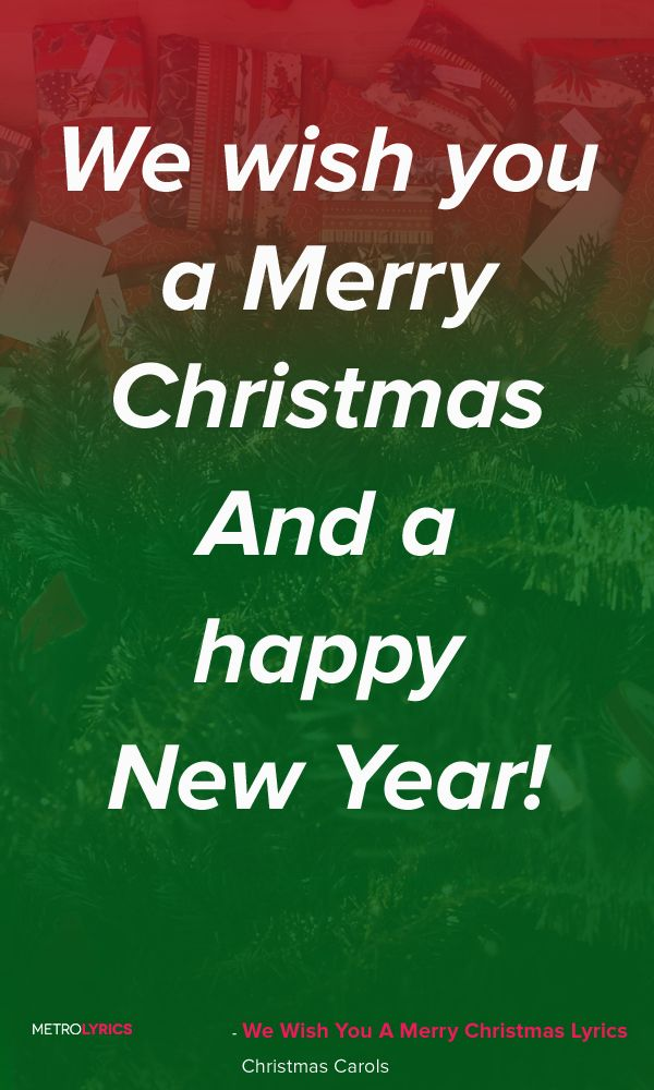 Christmas Song Quotes Christmas Song   We Wish You A Merry Christmas Lyrics and Quotes  Christmas Song Quotes