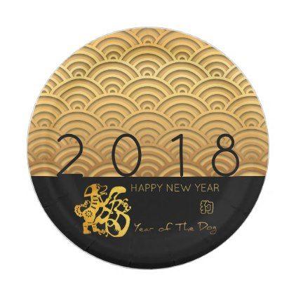 Japanese pattern Gold Dog Year 2018 Black Paper P Paper Plate | Dog years Japanese patterns and Black paper  sc 1 st  Pinterest & Japanese pattern Gold Dog Year 2018 Black Paper P Paper Plate | Dog ...