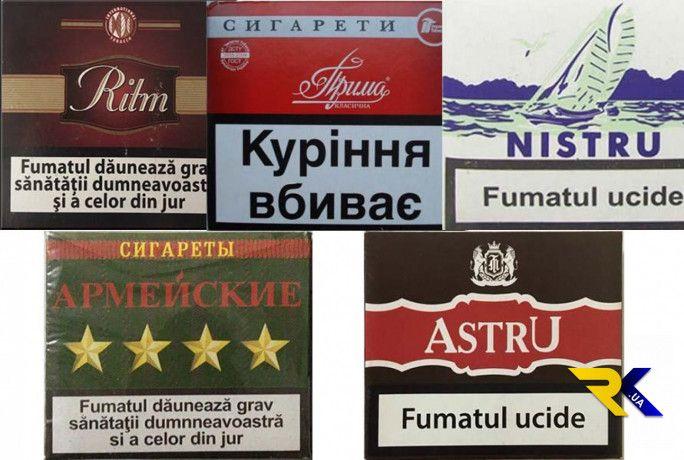 Сигареты прима опт цена где в кирове купить сигареты