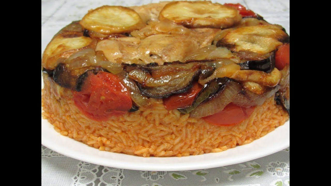مقلوبة الدجاج باسهل طريقة واسرع وقت المقلوبة العراقية اكلات رمضان Youtube Food Pork Chicken