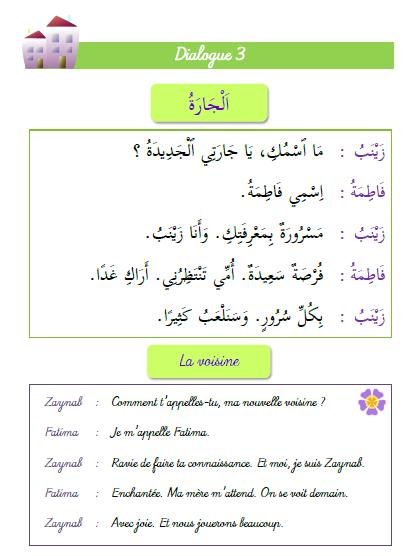 bonjour je m'appelle edouard - Traduction français