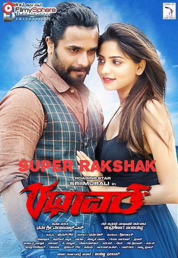 Khatarnak 4 Full Movie Free Download In Tamil Dubbed Hd