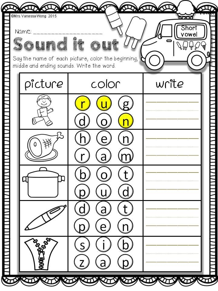 Summer review - literacy pack (Kindergarten) | Kind, Kinder abc und ...