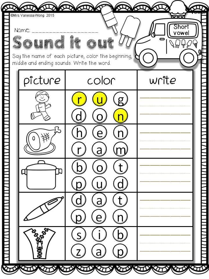 Summer review - literacy pack (Kindergarten) | Pinterest | Kind ...